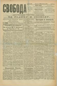 Svoboda : gazeta političeskaâ, literaturnaâ i obšestvennaâ. G.2, № 157 (9 ìûlâ 1921) = № 296