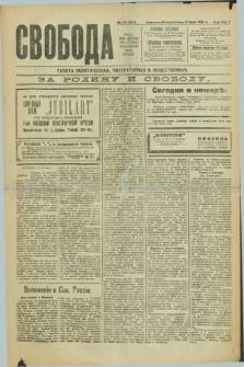 Svoboda : gazeta političeskaâ, literaturnaâ i obšestvennaâ. G.2, № 165 (17 ìûlâ 1921) = № 304