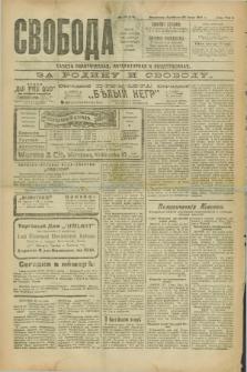 Svoboda : gazeta političeskaâ, literaturnaâ i obšestvennaâ. G.2, № 171 (23 ìûlâ 1921) = № 310