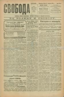 Svoboda : gazeta političeskaâ, literaturnaâ i obšestvennaâ. G.2, № 207 (31 avgusta 1921) = № 346
