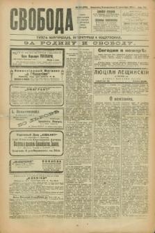 Svoboda : gazeta političeskaâ, literaturnaâ i obšestvennaâ. G.2, № 216 (11 sentâbrâ 1921) = № 355