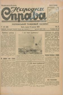 Narodnâ Sprava : ukraïns'kij tižnevij časopis. R.2, č. 40 (13 žovtnâ 1929)