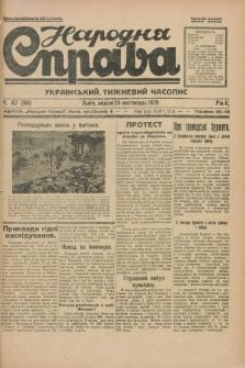 Narodnâ Sprava : ukraïns'kij tižnevij časopis. R.2, č. 47 (24 listopada 1929) + dod.