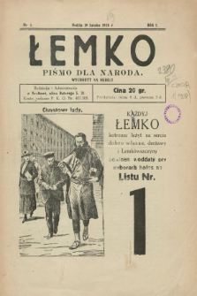 Łemko : piśmo dla naroda. R.1, nr 1 (19 lutoho 1928)