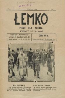 Łemko : pismo dla naroda. R.1, nr 2 (czerwen 1928)