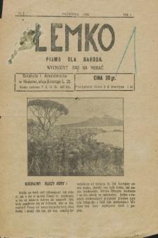 Łemko : pismo dla naroda. R.1, nr 3 (pazdernik 1928)