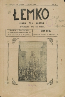 Łemko : pismo dla naroda. R.2, nr 1 (kwiteń 1929)