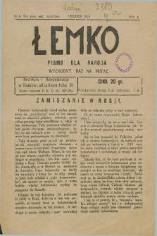 Łemko : pismo dla naroda. R.2, nr 4 (hrudeń 1929)