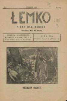 Łemko : pismo dla naroda. R.3, nr 1 (czerwiń 1930)