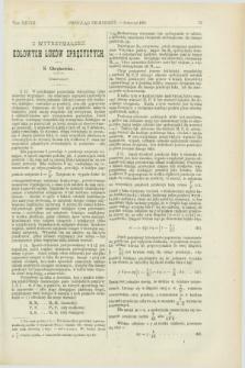 Przegląd Techniczny : czasopismo miesięczne poświęcone sprawom techniki i przemysłu. [R.17], T.28, [z. 4] (kwiecień 1891)