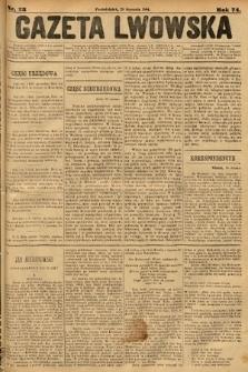 Gazeta Lwowska. 1884, nr23