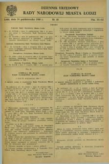 Dziennik Urzędowy Rady Narodowej M. Łodzi. 1980, nr 10 (24 października)
