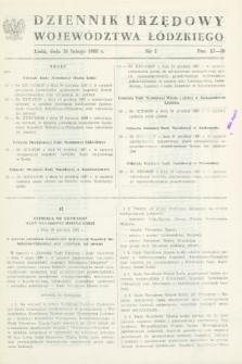 Dziennik Urzędowy Województwa Łódzkiego. 1988, nr 2 (26 lutego)