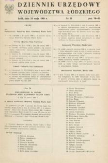 Dziennik Urzędowy Województwa Łódzkiego. 1988, nr 10 (24 maja)