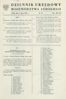 Dziennik Urzędowy Województwa Łódzkiego. 1988, nr 14 (1 lipca)