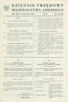Dziennik Urzędowy Województwa Łódzkiego. 1988, nr 20 (17 października)