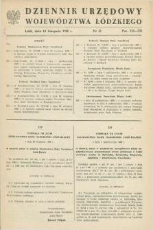 Dziennik Urzędowy Województwa Łódzkiego. 1988, nr 21 (14 listopada)