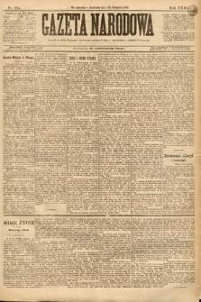 Gazeta Narodowa. 1895, nr235
