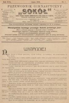"""Przewodnik Gimnastyczny """"Sokoł"""" : organ Związku Polskich Gimnastycznych Towarzystw Sokolich. R.30 (1910), nr7"""