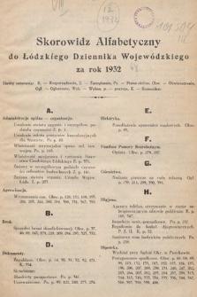 Łódzki Dziennik Wojewódzki. 1932, skorowidz alfabetyczny