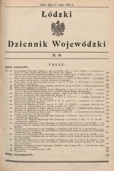 Łódzki Dziennik Wojewódzki. 1932, nr10