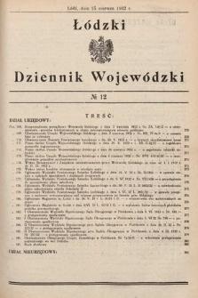 Łódzki Dziennik Wojewódzki. 1932, nr12