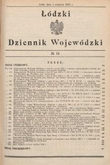 Łódzki Dziennik Wojewódzki. 1932, nr15