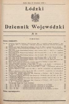 Łódzki Dziennik Wojewódzki. 1932, nr18