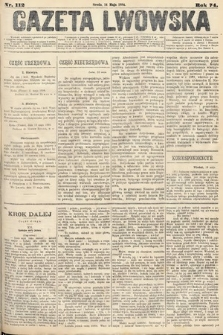 Gazeta Lwowska. 1884, nr112