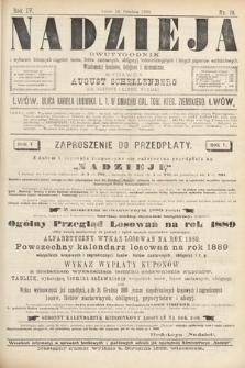 Nadzieja : dwutygodnik zwykazem bieżących ciągnień losów, listów zastawnych, obligacyj indemnizacyjnych innych papierów wartościowych : wiadomości bankowe, kolejowe, ekonomiczne. 1888, nr78