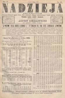Nadzieja : dwutygodnik zwykazem bieżących ciągnień losów, listów zastawnych, obligacyj indemnizacyjnych innych papierów wartościowych : wiadomości bankowe, kolejowe, ekonomiczne. 1890, nr111