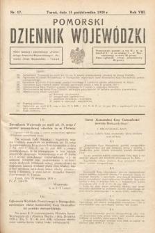Pomorski Dziennik Wojewódzki. 1928, nr17