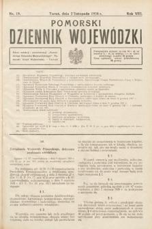 Pomorski Dziennik Wojewódzki. 1928, nr19