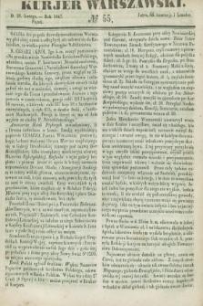 Kurjer Warszawski. 1847, № 55 (26 lutego)
