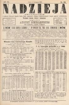 Nadzieja : dwutygodnik zwykazem bieżących ciągnień losów, listów zastawnych, obligacyj indemnizacyjnych innych papierów wartościowych : wiadomości bankowe, kolejowe, ekonomiczne. 1890, nr123