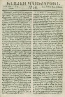 Kurjer Warszawski. 1847, № 196 (25 lipca)