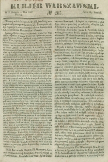 Kurjer Warszawski. 1847, № 205 (3 sierpnia)