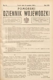 Pomorski Dziennik Wojewódzki. 1928, nr25