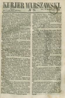 Kurjer Warszawski. 1858, № 79 (23 marca)