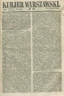 Kurjer Warszawski. 1858, № 94 (10 kwietnia)