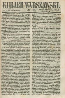 Kurjer Warszawski. 1858, № 195 (27 lipca)