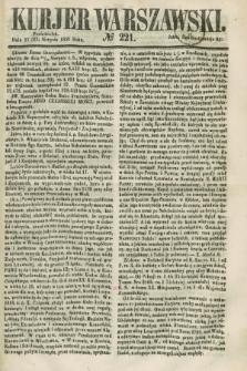 Kurjer Warszawski. 1858, № 221 (23 sierpnia)
