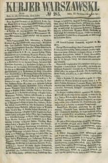 Kurjer Warszawski. 1858, № 285 (27 października)