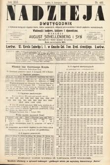 Nadzieja : dwutygodnik zwykazem bieżących ciągnień losów, listów zastawnych, obligacyj indemnizacyjnych innych papierów wartościowych : wiadomości bankowe, kolejowe, ekonomiczne. 1905, nr483