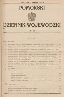 Pomorski Dziennik Wojewódzki. 1932, nr12