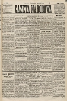 Gazeta Narodowa. 1888, nr235