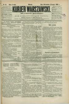 Kurjer Warszawski. R.63, nr 111a (8 maja 1883) - wydanie poranne