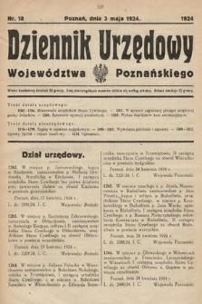Dziennik Urzędowy Województwa Poznańskiego. 1924, nr18