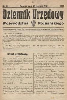 Dziennik Urzędowy Województwa Poznańskiego. 1924, nr25