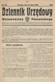 Dziennik Urzędowy Województwa Poznańskiego. 1924, nr29